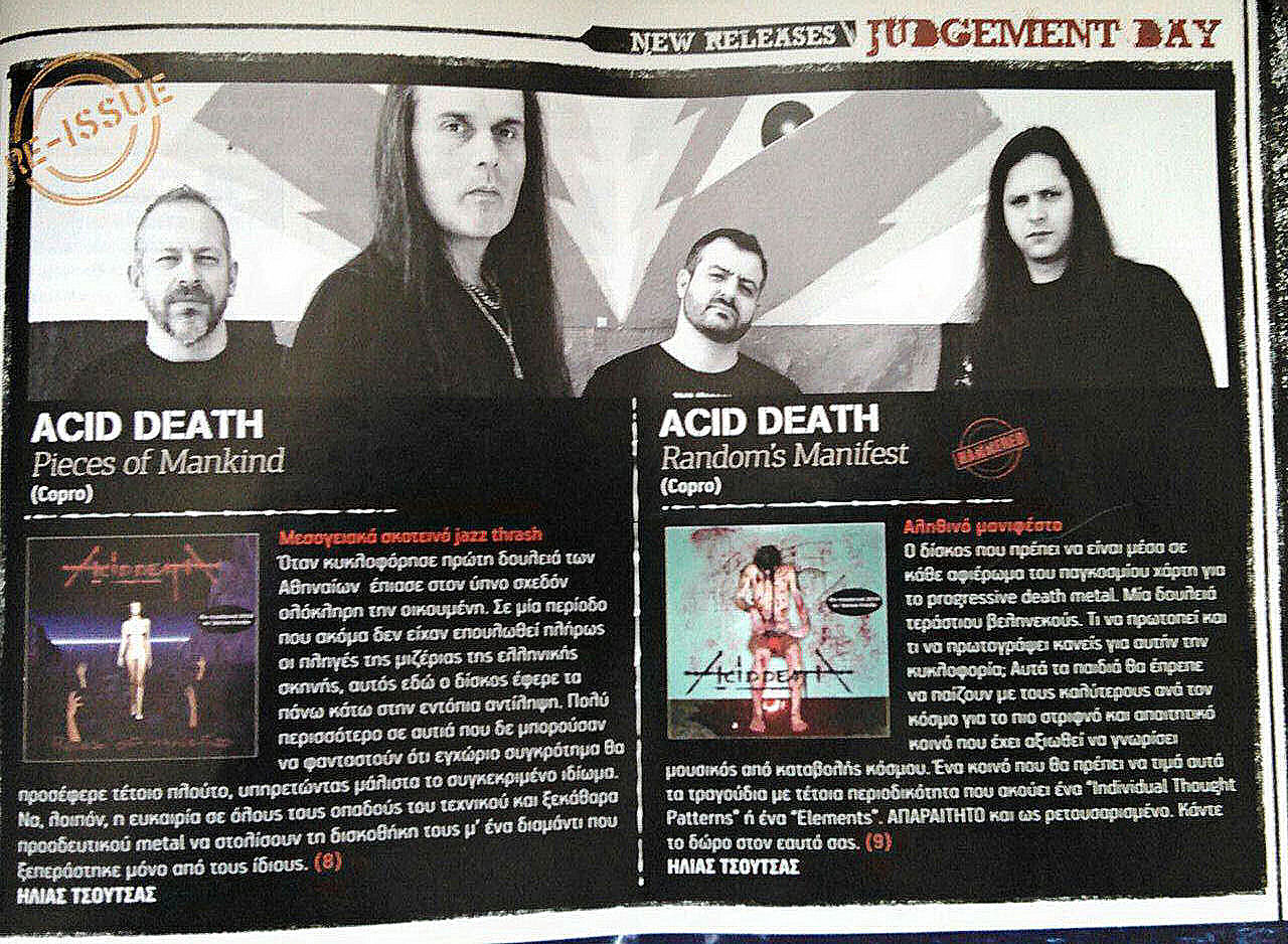 3-metal-hammer-mag-greece-july-2016
