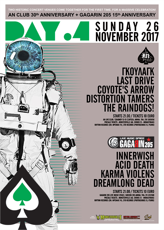 Gagarin club 15 years, November 2017