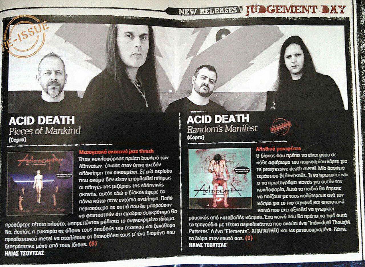 3-metal-hammer-mag-greece-july-2016