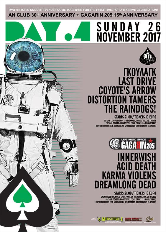 Gagarin club 15 years, November 2017